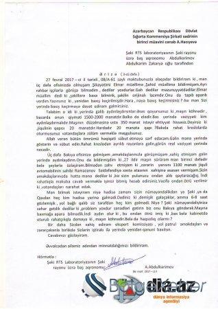 Dövlət Sığorta Kommersiya Şirkətindən daha bir narazılıq - Prezidentdən kömək istənildi