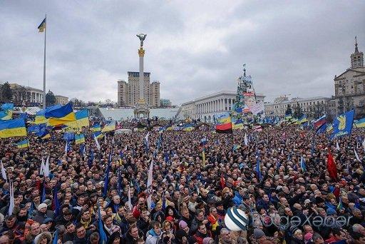 Image result for Ukrayna maydan