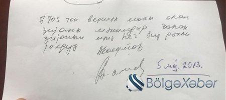İş adamı  deputat Əsabil Qasımovu ifşa edən faktlar ortaya qoydu-FOTO