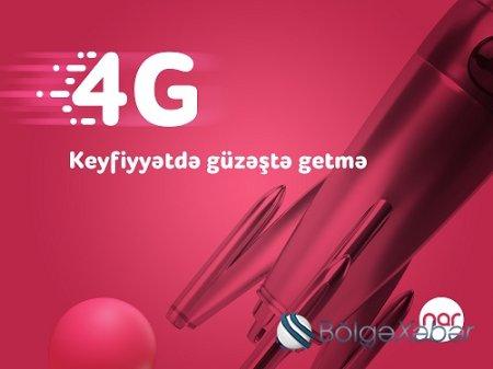 """4G """"Nar"""" şəbəkəsi artıq Zərdabda!"""